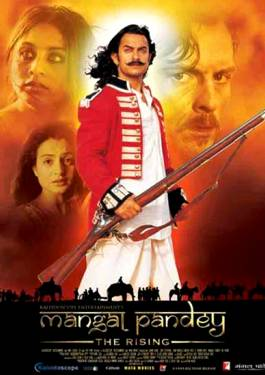 Восстание/ The Rising: Ballad of Mangal Pandey